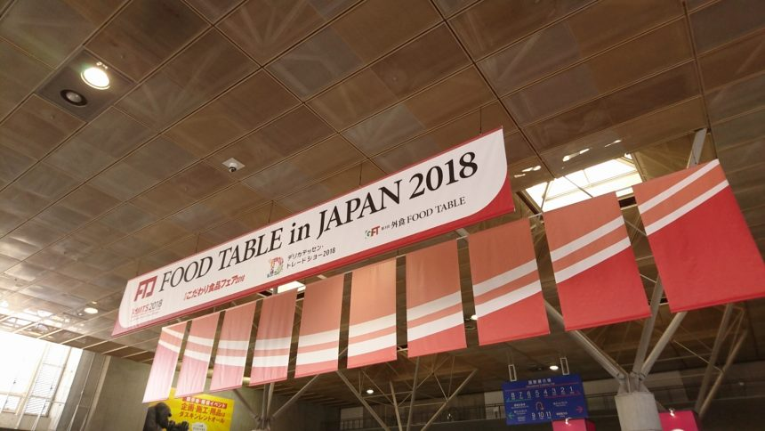 FoodTable in Japan 2018