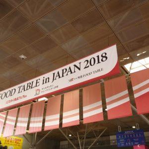 FoodTable in Japan 2018